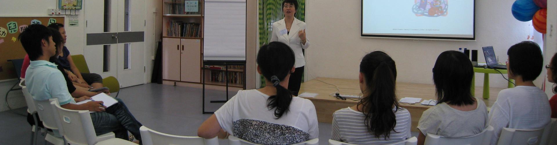 Classroom presentation / 課堂演示 / 课堂演示