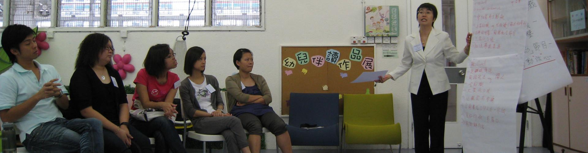 Classroom discussion / 課堂討論 / 课堂讨论